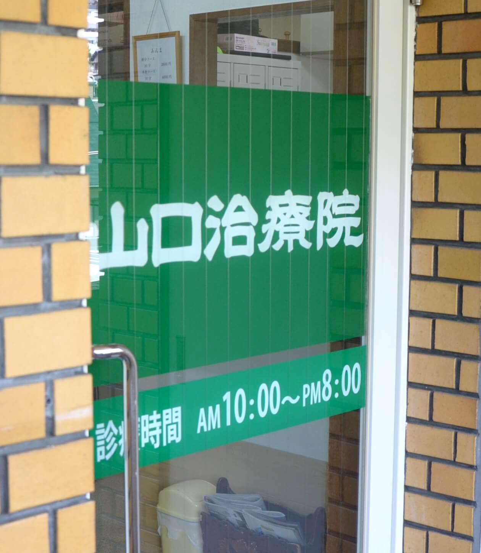 DSC_0284 (1)